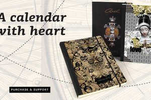 Ημερολόγιο «καρδιάς» για τη στήριξη παιδιών σε ανάγκη