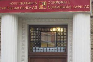 Οριστικά προς την πτώχευση οδεύει η τέταρτη μεγαλύτερη βουλγαρική τράπεζα