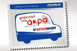 Για 4η συνεχή χρονιά η INTERSPORT έφτασε στα άκρα