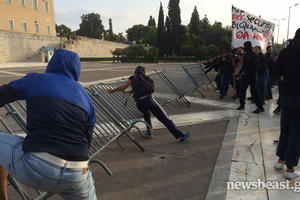 Μικροένταση στο πανεκπαιδευτικό συλλαλητήριο