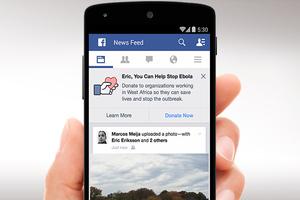 Το Facebook στη «μάχη» κατά του Έμπολα