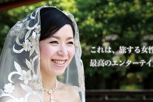 Singles στην Ιαπωνία ντύνονται νύφες για μια μέρα