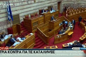 Άγρια κόντρα κυβέρνησης-ΣΥΡΙΖΑ στη Βουλή