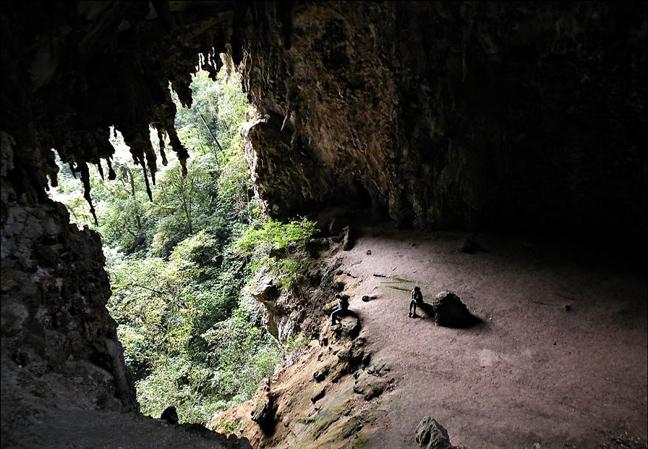 Caverna Temimina