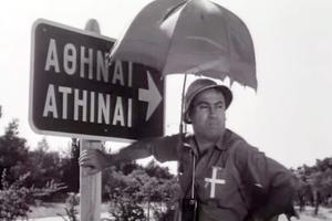 Πώς είναι σήμερα μέρη που γυρίστηκαν ελληνικές ταινίες