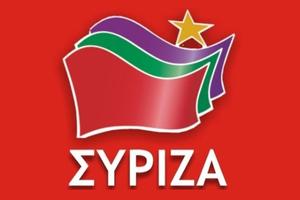 ΣΥΡΙΖΑ: Απαράδεκτη και αυταρχική η απόφαση για το Ρωμανό