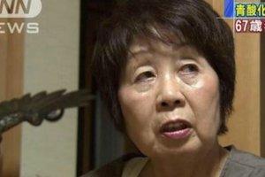 Ιστοσελίδες γνωριμιών στη Νότια Κορέα