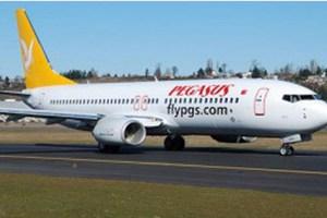 Πάνω από το Κυπριακό προεδρικό μέγαρο έφτασε τουρκικό αεροπλάνο