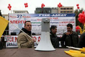Μαζική συμμετοχή στο συλλαλητήριο στην Αθήνα
