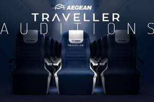 Μήπως είσαι εσύ ο επόμενος Aegean Traveller;