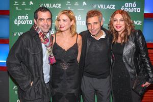 Λαμπερή πρεμιέρα του «Από Έρωτα» στα Village Cinemas στο Φάληρο