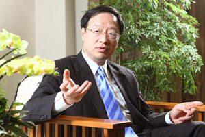 Παραιτήθηκε ο πρωθυπουργός της Ταϊβάν