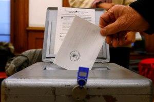 Όχι στην αύξηση των συντάξεων είπαν οι Ελβετοί με δημοψήφισμα