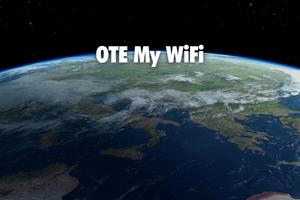 Δωρεάν WiFi Internet και έξω από το σπίτι
