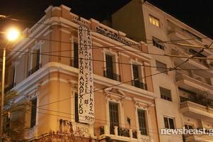 Κατάληψη του κτιρίου της ΓΣΕΕ από αντιεξουσιαστές