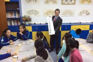 Προωθείται η εκπαιδευτική συνεργασία Ελλάδας-Κίνας