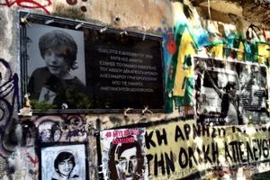 Το σημείο της δολοφονίας του Αλέξανδρου Γρηγορόπουλου