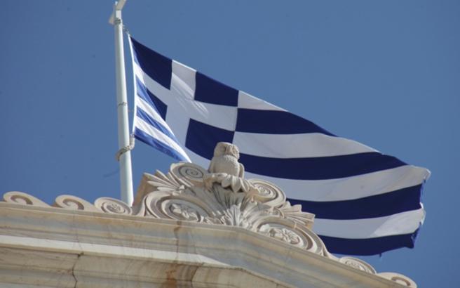 Τι αναφέρουν τα διεθνή ΜΜΕ για την αναβάθμιση της Ελλάδας από τον οίκο Fitch