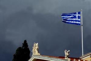 Η Ελλάδα να μην υποκύψει στο bullying της Γερμανίας