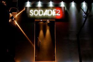 Sodade2, ένα πάρτυ που θα μείνει αξέχαστο