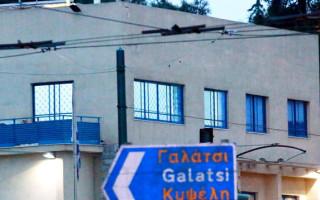 Πιθανή σύνδεση με το χτύπημα στη γερμανική πρεσβεία βλέπουν οι Αρχές