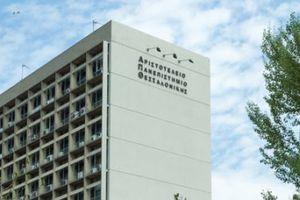 Το ΑΠΘ ενίσχυσε την παρουσία του στις διεθνείς κατατάξεις