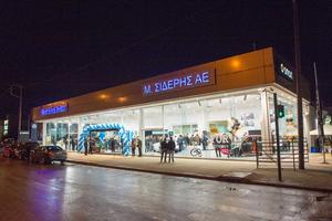 Νέες εγκαταστάσεις της Mercedes στην Πάτρα