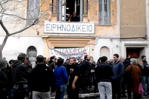 Εμπόδισαν τους πλειστηριασμούς για μια ακόμη φορά στην Κρήτη