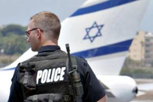 Παλαιστίνιος τραυμάτισε με μαχαίρι αστυνομικούς