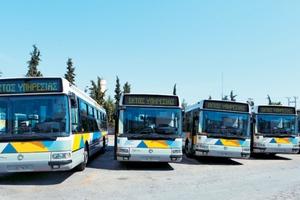 Αναδιοργάνωση στις λεωφορειακές γραμμές 832, 833, 859