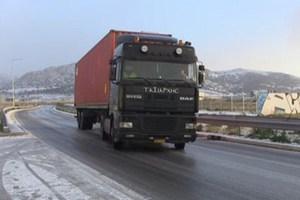 Παγοδρόμιο η λεωφόρος ΝΑΤΟ στον Ασπρόπυργο