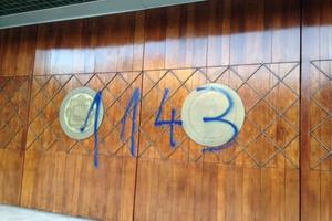 Ο νεοναζιστικός κωδικός «1143» σε Κεντρικό Τέμενος της Λισαβόνας