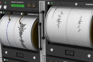 Σεισμός 7,7 ρίχτερ στην Παπούα Νέα Γουινέα