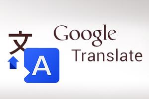 Το Google translate θα μεταφράζει και ομιλία