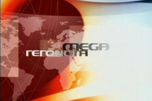 Ανοίγει η αυλαία για το νέο δελτίο ειδήσεων του MEGA