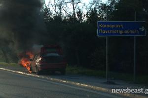 Στις φλόγες αυτοκίνητο στην περιφερειακή Υμηττού