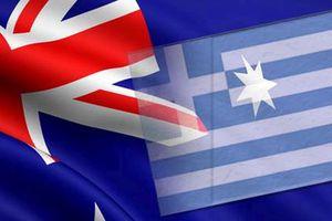 Εκστρατεία για την ελληνική γλώσσα στην Αυστραλία