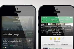 Νέα εφαρμογή για... VIP ταξιδιώτες