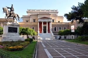 Οι έλληνες πρωθυπουργοί που πέθαναν στην ψάθα...