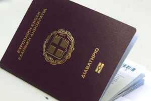 Απλοποιείται ο τρόπος αναγραφής ονοματεπώνυμου σε ταυτότητα και διαβατήρια