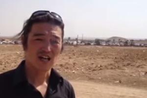 Τζιχαντιστές έδωσαν βίντεο με τον αποκεφαλισμό του Ιάπωνα ομήρου