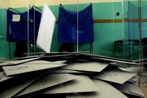 Οι βουλευτές που εκλέγονται στη Μαγνησία