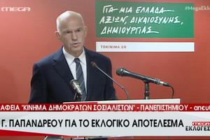 «Η Ελλάδα δεν πρέπει να μπει σε μία νέα δίνη περιπετειών»