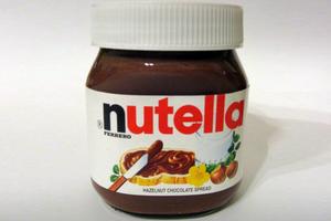 'Ηθελαν να ονομάσουν το παιδί τους Nutella