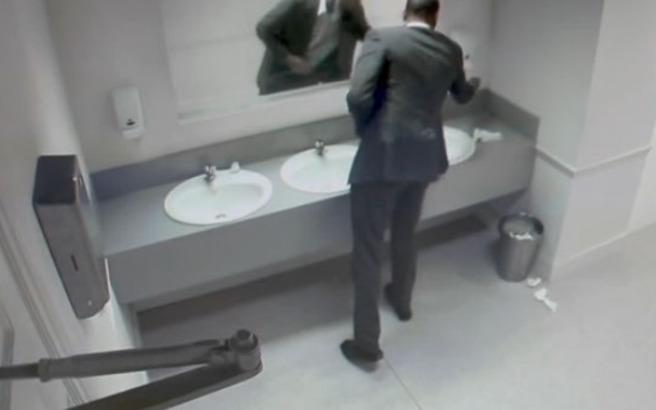 Το φάντασμα της τουαλέτας