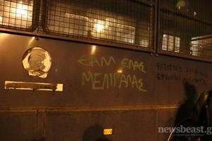 Δυσαρέσκεια στην ΕΛ.ΑΣ. για τα γκράφιτι στις κλούβες