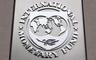 Bloomberg: Εκτός ελληνικού προγράμματος το ΔΝΤ μέχρι τον Σεπτέμβριο του 2017