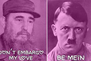 Στείλτε κάρτες αγάπης με τον… αγαπημένο σας «ηγέτη»