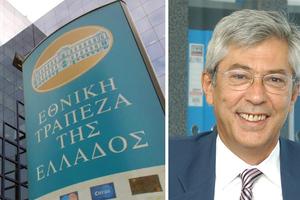 Οι αλλαγές στις διοικήσεις των τραπεζών