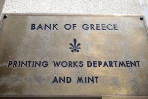 Bloomberg: Η Ελλάδα είναι το πρώτο κομμάτι του ντόμινο